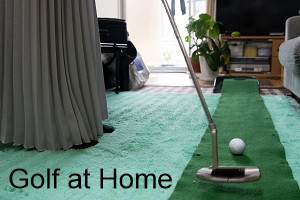 golf-at-Home